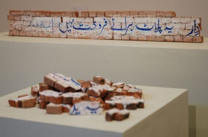 Pakistani Ismaili Artist Noor Ali Chagani to present at Victoria and Albert Museum, London, December 14, 2016; holds first solo exhibition in New York