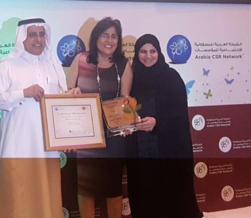 Roxana Jaffer, Director: Holiday Inn Dubai wins Arabia CSR Award