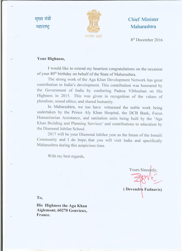 chief-minister-of-maharastra-devendra-fadnavis-wishes-hh-80th-bday