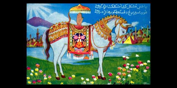 Ginan: Taariye tu taarannhaar Khudavind - O God save us because you are the only saviour