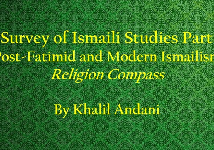 New Publication: A Survey of Ismaili Studies (Part 2) by Khalil Andani