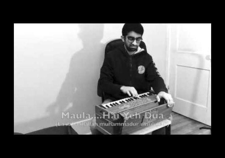 New Song by Nadirshah Khoja: Maula……Hai Yeh Dua