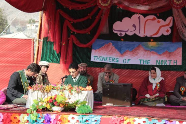 Aga Khan Higher Secondary School, Gilgit, organize poetry reading session