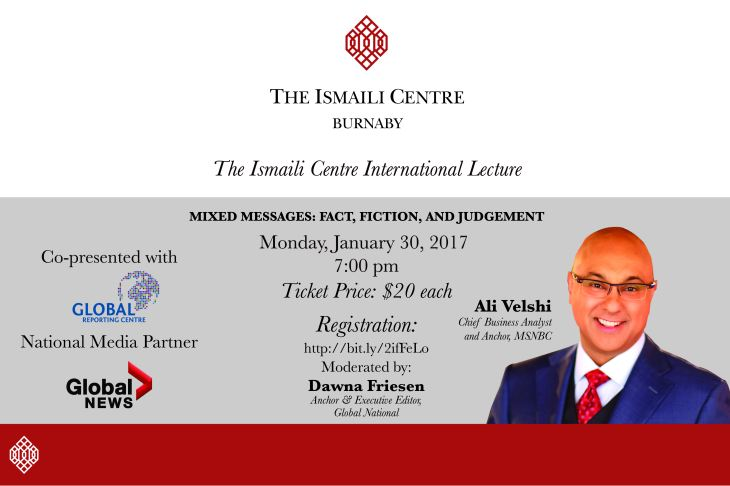 Mixed Messages: Fact, Fiction or Judgement - MSNBC's Ali Velshi to deliver International Lecture at the Ismaili Centre, Burnaby