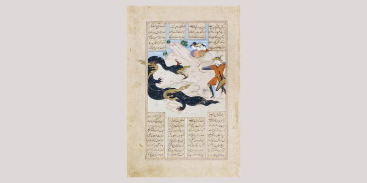 Bahram Kills A Dragon: Firdawsi's Shahnameh (Book of Kings)