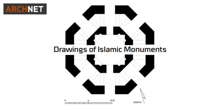 ArchNet: Drawings of Islamic Monuments