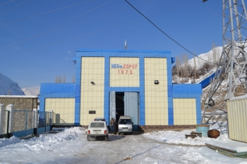 Pamir Energy decides not to introduce power rationing in Gorno Badakhshan | Tajikistan News ASIA-Plus