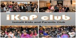 Ismaili Kids and Parents Club of Glenview (Chicago) Jamat, providing motivation to kids