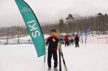 """I love Ski"""