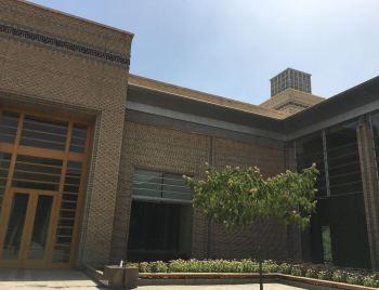 Ismaili Center, Dushanbe courtyard (Image credit: Desiree Halpern)