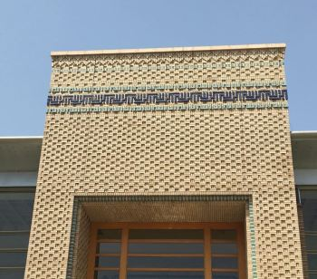 Details of the external brickwork of the Ismaili Center, Dushanbe. (Image credit: Desiree Halpern)