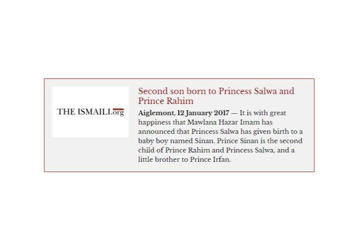 Second son born to Princess Salwa and Prince Rahim | The Ismaili
