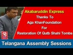 Telangana State's Legislative Assembly Member thanked Aga Khan Trust for Culture for restoration work at Qutub Shahi Tomb