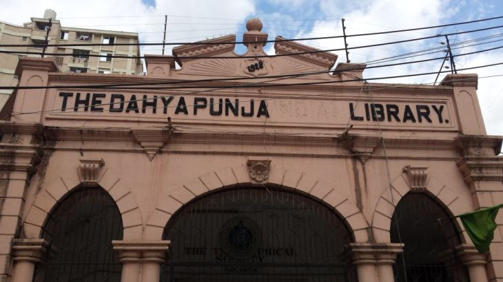 The Dahya Punja Library