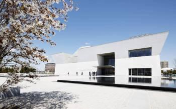Free Admission to Toronto's Aga Khan Museum