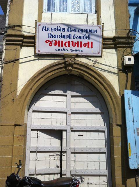 Ismaili Jamatkhana, Junagadh, Gujarat
