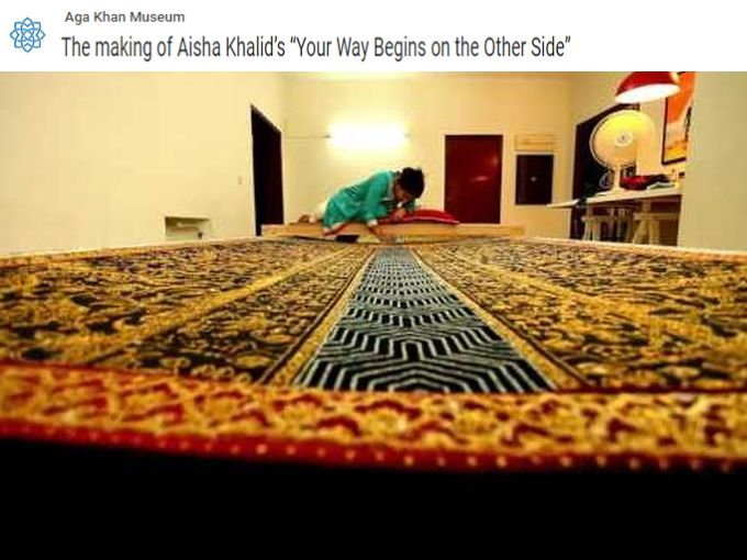 "Aga Khan Museum: The making of Aisha Khalid's ""Your Way Begins on the Other Side"""
