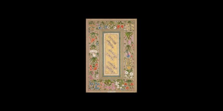 album-prince-dara-shikoh