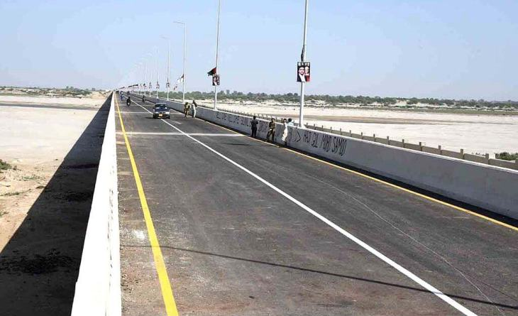 Government of Sindh (Pakistan) inaugurates Sir Aga Khan Bridge at Jhirk