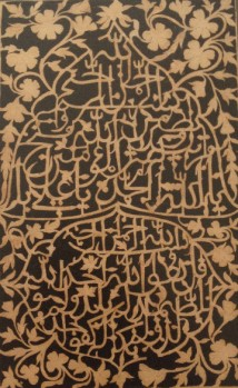 Arabesque panel