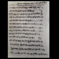 The Bujh Niranjan, a mystical poem, reveals the close Satpanth - Sufi relationship