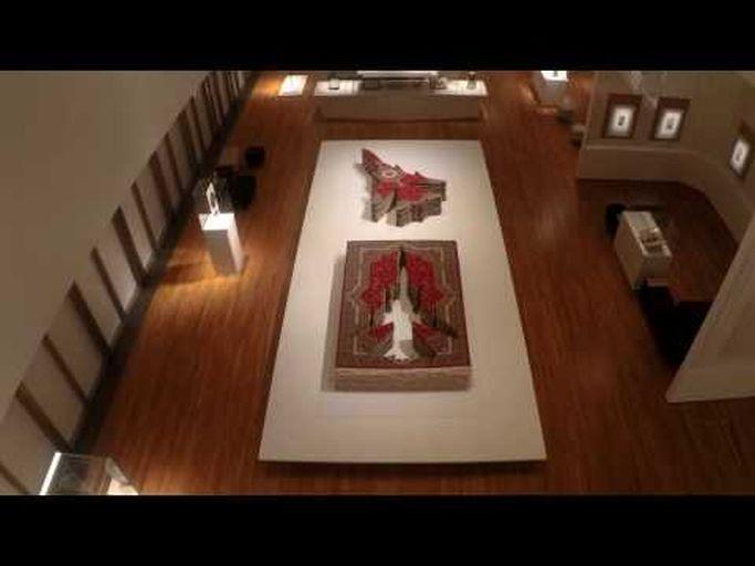 """Flying Carpet"" @ Aga Khan Museum"