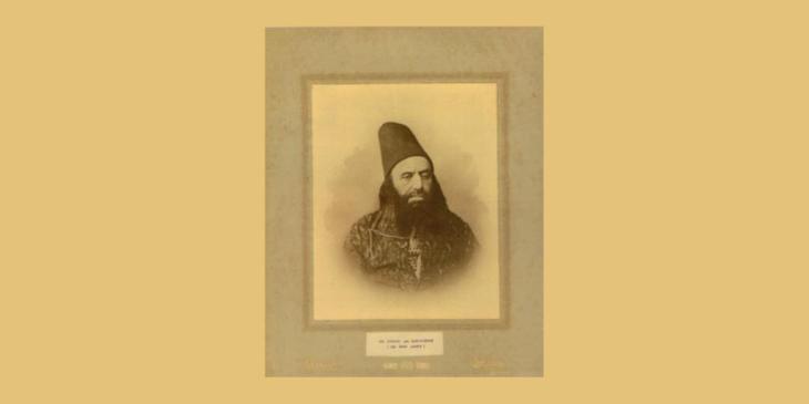 Imam Hasan Ali Shah Aga Khan I