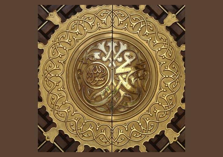 Sunehri Jaaliyon Ko Ab Nazar Aane ka Moqa do