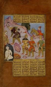 Shahnama