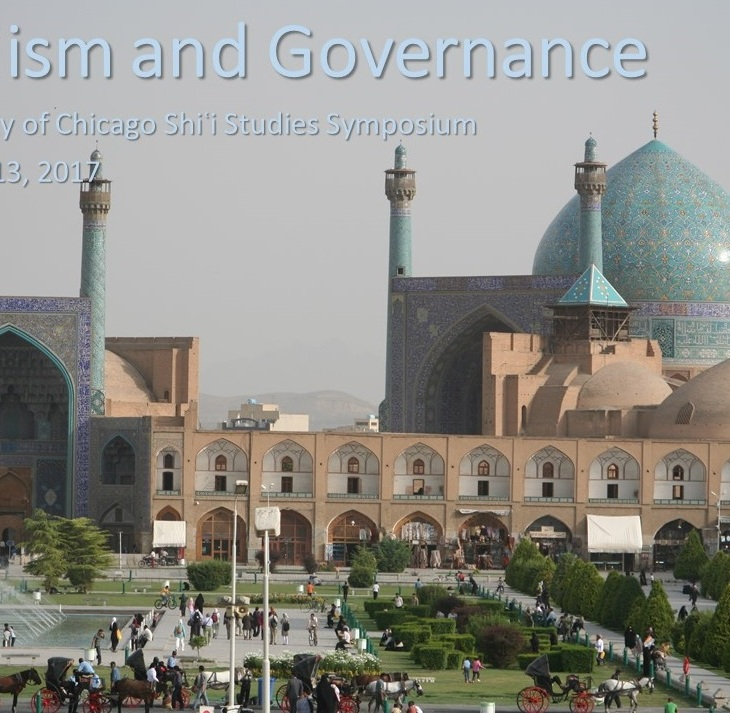 Call for Papers: Shi'i Studies Group Symposium | The University of Chicago