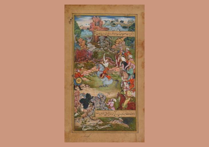 The Art of Chivalry: Akhlaq-i Nasiri (Ethics of Nasir)