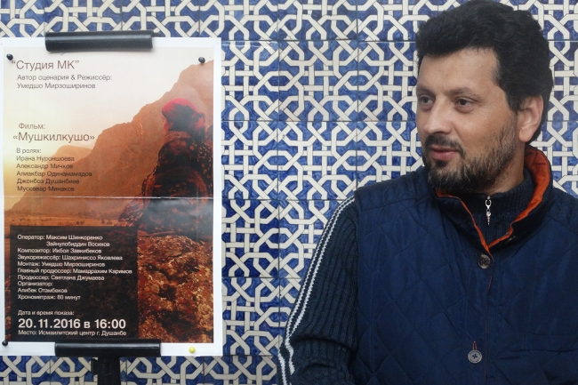 Award-winning Pamiri language film screened at Ismaili Centre