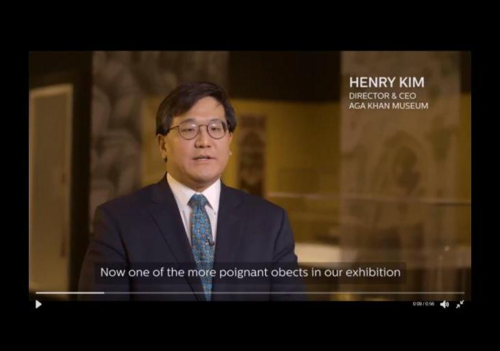 Watch as Aga Khan Museum's Henry Kim describes one of his favourite objects from Syria Living History Exhibition