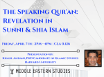 """The Speaking Qur'an: Revelation in Sunni & Shia Islam"" - Academic Lecture by Khalil Andani at UT Austin - Friday April 7"
