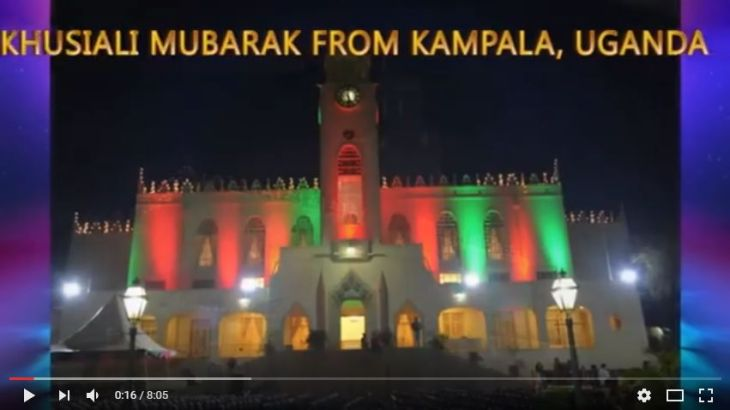 Rukhsana Karmali: Navroz Mubarak from Kampala, Uganda