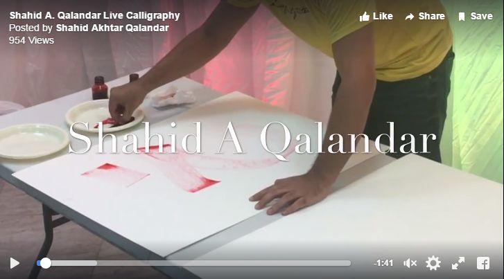 Ismaili Artist Shahid Akhtar Qalandar's live art performance