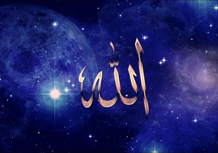 """ALLAH"" (Hamd) by Kamal Haji & the Houston Southwest Ismaili Band"