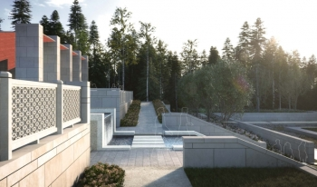 Aga Khan gift creates spectacular new garden for research and learning