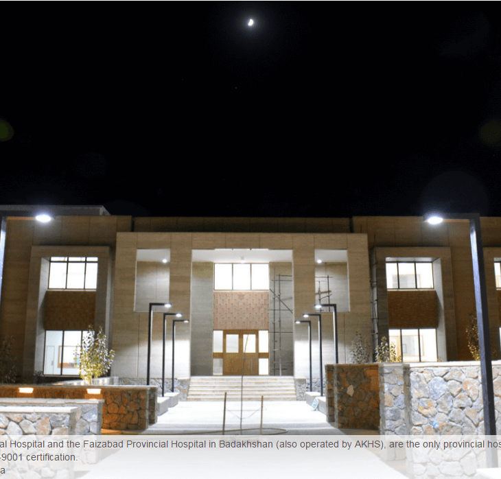 Princess Zahra Aga Khan & the Government of Afghanistan Inaugurate New Hospital in Bamyan
