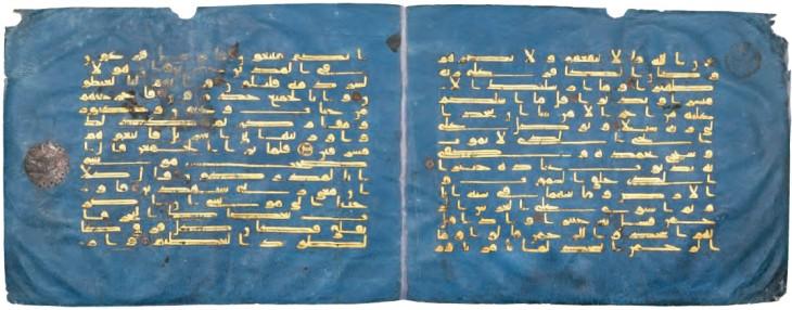 Blue Qur'an