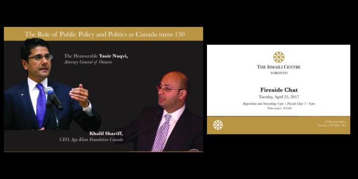 Ismaili Centre Canada 150 Series: Ontario Attorney General Yasir Naqvi and AKFC CEO Khalil Shariff