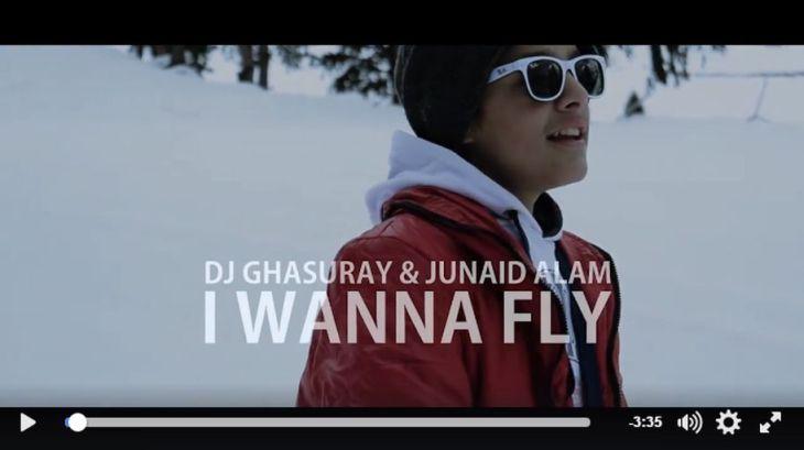 Track 'I Wanna Fly' Ft. Junaid Alam