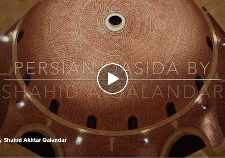Persian Qasida - Shahid Akhtar Qalandar: Khudawanda Tu Sultane Karimi Tu Bismaillahi Rahmanir Rahimi
