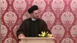Yawm-e Ali Lecture by Sayed Ali Abbas Razawi at the Ismaili Centre Toronto