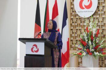 Speech: Princess Zahra Aga Khan, at the Inauguration of the Bamyan Provincial Hospital