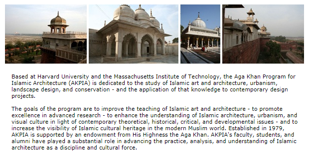 About Aga Khan Program for Islamic Architecture