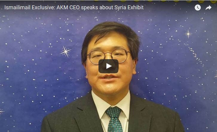 AKM CEO Henry Kim talks about the Syria exhibit with Ismailimail