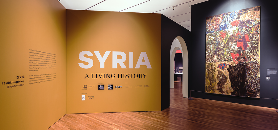 Collections at Archnet Syria: A Living History