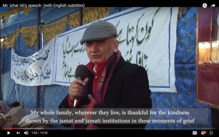 Izhar Hunzai's eulogy at the passing away of his father - Renowned Scholar, Author, Allamah Nasir Hunzai (with English subtitles)