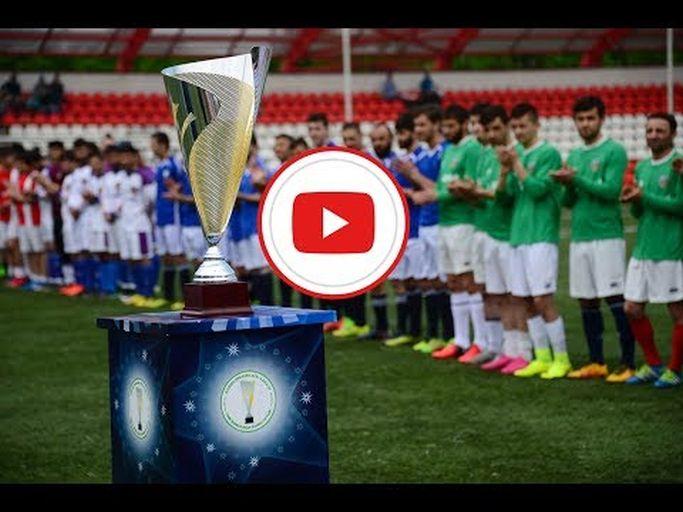 Aga Khan Football Cup Championship